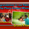 Valentine's Day Photo Contest 2015 – WINNERS!