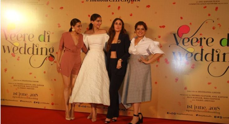 Veere Di Wedding Cast.Trailer Launch Of Film Veere Di Wedding With Star Cast Indtvusa